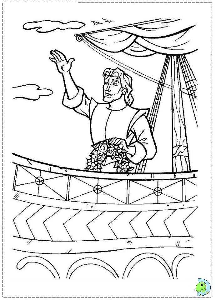 yafla coloring pages - photo #22